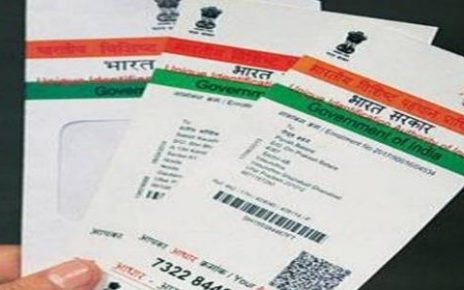 What Are The Procedures To Download Adahar Card?