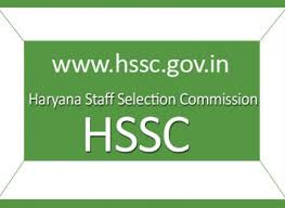 Recruitment Of 7710 Posts For Sub Inspector, Constable In Haryana; Opportunity For 12th, And Graduate Pass